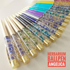 カラフルなハーバリウムボールペン