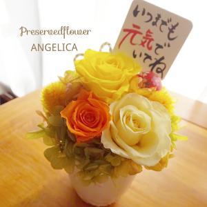 米寿のお祝いにプリザーブドフラワーの贈り物