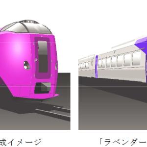 北海道のキハ261系5000番代が面白い!