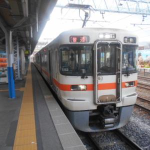 俺の鉄旅2019in年末 4:静岡、愛知の飯田線と東海道ロングシート 編