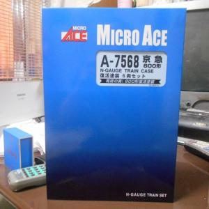 【Nゲージ】MICROACE A-7568 「京急800形 復活塗装6両セット」 整備編