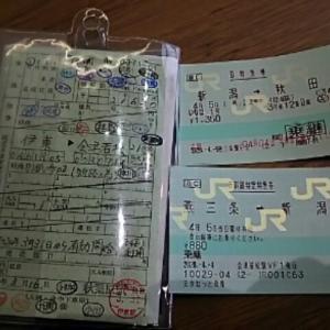俺の鉄旅2020on偽最長片道切符 13:燕三条→新幹線.特急.秋田.比内地鶏→キハ40.追分