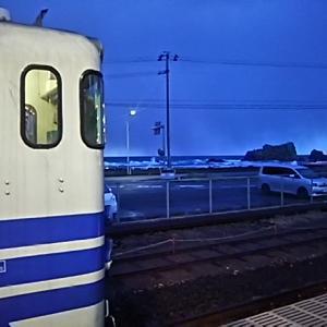 俺の鉄旅2020on偽最長片道切符 14:追分→山と海と夜行の五能線→新青森