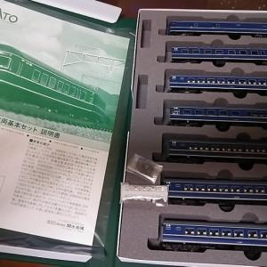 【Nゲージ】KATO 20系寝台客車 試運転編