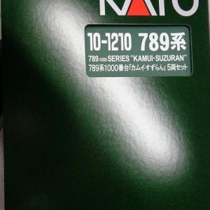 【Nゲージ】KATO 10-1210 「789系1000番台」 室内灯編
