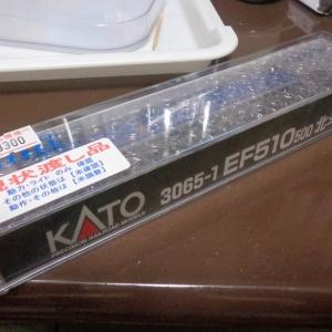 【Nゲージ】KATO 3065-1「EF510-500 北斗星色」 お得に購入(?)+パンタグラフ編