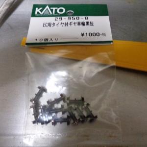 【Nゲージ】KATO E233系 ウォームギアにはベアリングがある事を知るトラクションタイヤ取付編