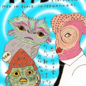 「メン・イン・ブラック:インターナショナル」
