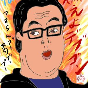 「燃えよデブゴン/TOKYO MISSION」