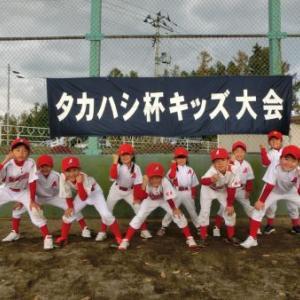 タカハシ杯キッズ大会in川崎町B&G海洋センターグラウンド
