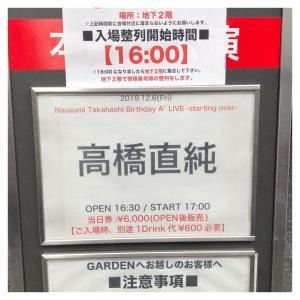 12/06(金) バースデーA'LIVE