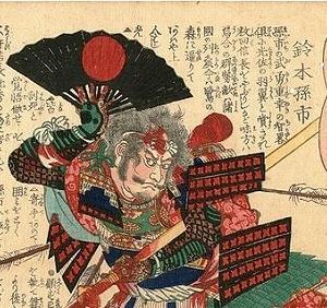 雑賀孫市―信長と戦った鉄砲大将