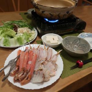 蟹すきの晩ご飯 と お年玉つき年賀はがきで当たった切手シート ♪