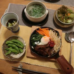 """3色ナムルで""""ニトスキビビンバ""""の晩ご飯 と ナナフシの受難♪"""