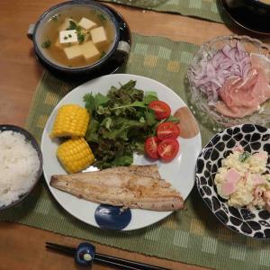 ホッケのハーブ焼きの晩ご飯 と ヘリアンサス:レモンクィーンの花♪