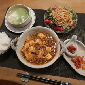 """麻婆豆腐とパリパリサラダで""""中華""""の晩ご飯 と マユミの実♪"""