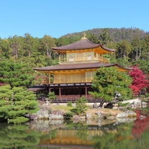 金閣寺に建立された北山大塔(七重塔)のこと
