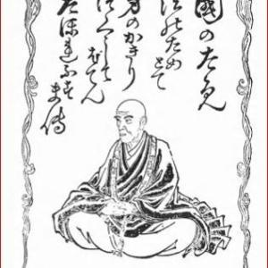 政府が欧風化を推進した文明開化の時代に、国産品を奨励した僧侶・佐田介石