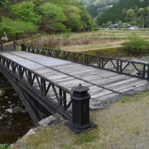 【日本最古】神子畑鋳鉄橋を訪れました。