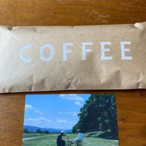 カフェインレス珈琲。