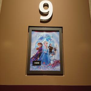 映画の日にアナと雪の女王2
