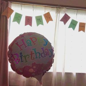 彼氏の誕生日パーティ