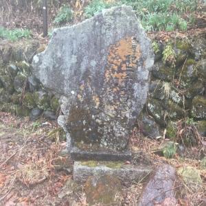 鹿沢温泉 皇紀二千六百年記念碑