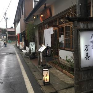 旧軽銀座 万喜 昼のサービス天丼