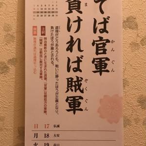 坊の発達障害の事〜8〜