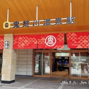 ◆ 紅葉の栃木、31 東武鉄道「鬼怒川温泉駅」へ(2019年10月)
