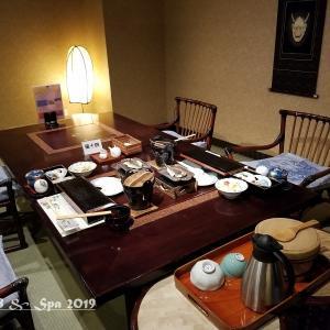 ◆ 30年ぶりの伊豆長岡温泉へ、その10 着物で彩られた全館畳敷きの宿「楽山やすだ」へ 朝食総集編(2019年12月)