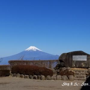 ◆ 30年ぶりの伊豆長岡温泉へ、その12 「西天城高原道路」へ(2019年12月)