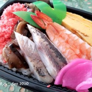 ◆ 惣菜も豊富、伊豆山「魚久」へ(2020年1月)