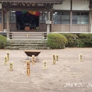 ◆ 禅アーティストの和尚さん?!「長光寺」へ(2020年1月)