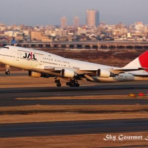 ◆ 飛行機シリーズ再編集編、その1「春一番@羽田空港」(2005年2月)