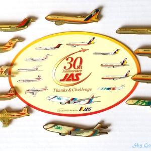 ◆ エアライングッズ・ノベルティ、その6「日本エアシステム 創立30周年!」(2020年6月)