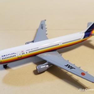 ◆ エアライングッズ・ノベルティ、その10「ヘルパウィング A300-600R」(2020年6月)