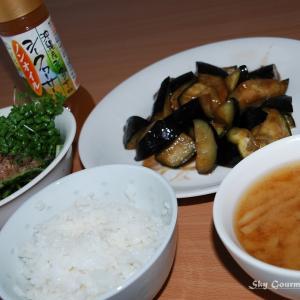 部屋飲み料理、その3「沖縄でいろいろ?」中華料理編(2007年10月)
