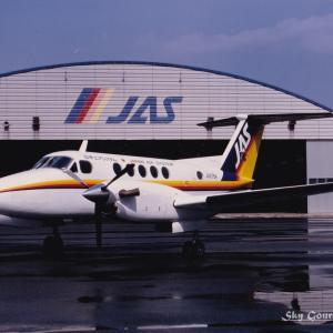 ◆ 小さくても正しいレインボーカラー@大分空港(1990年12月~)