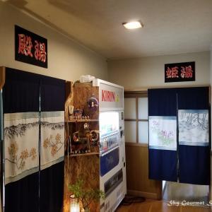 ◆ 北海道爆走 3,000km、その3「四季かおる宿 世寿美屋」へ、お風呂編(2020年7月)