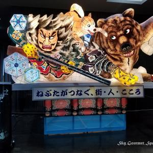 ◆ 北海道爆走 3,000km、その8「ねぶたの家 ワ・ラッセ」へ(2020年7月)
