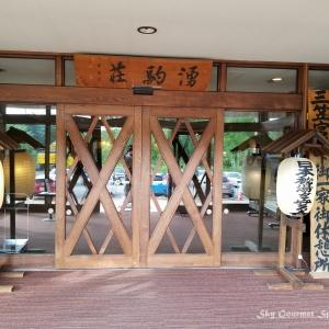 ◆ 北海道爆走 3,000km、その15「旭岳温泉 湯元 湧駒荘」へ、到着編(2020年7月)
