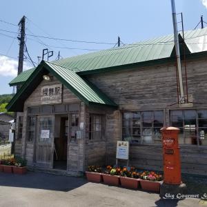 ◆ 北海道爆走 3,000km、その20「鉄道員(ぽっぽや)の聖地 幌舞駅」へ(2020年7月)