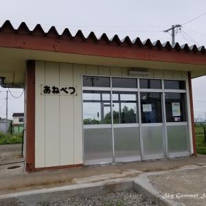 ◆ 北海道爆走 3,000km、その31「JR花咲線 姉別駅」へ(2020年7月)