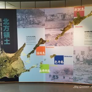 ◆ 北海道爆走 3,000km、その37「野付半島」へ(2020年7月)