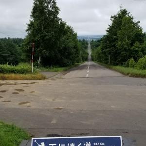 ◆ 北海道爆走 3,000km、その47「天に続く道」へ(2020年7月)