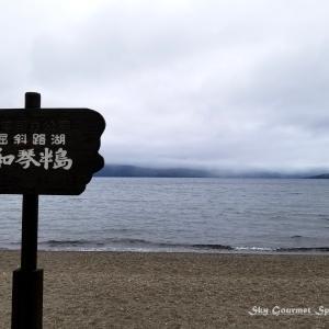 ◆ 北海道爆走 3,000km、その53「屈斜路湖」和琴半島へ(2020年7月)
