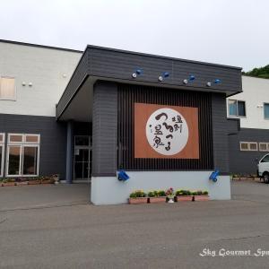 ◆ 北海道爆走 3,000km、その54「塩別つるつる温泉」へ、到着編(2020年7月)