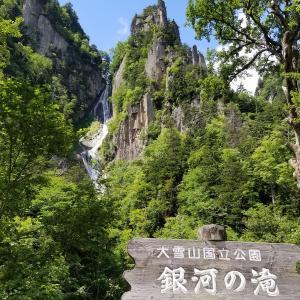 ◆ 北海道爆走 3,000km、その58「銀河の滝」へ(2020年7月)