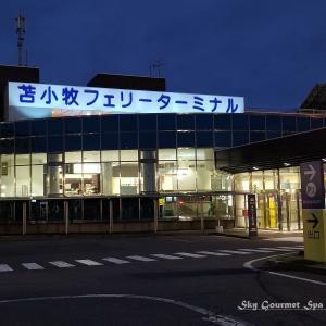 ◆ 北海道爆走 3,000km、その63「北海道最後の走り」苫小牧へ(2020年7月)